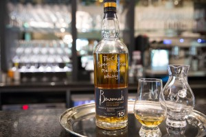 Whisky of the month August